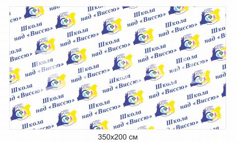 Банер для фотозони