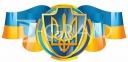Стенд -декорація з об'ємним гербом