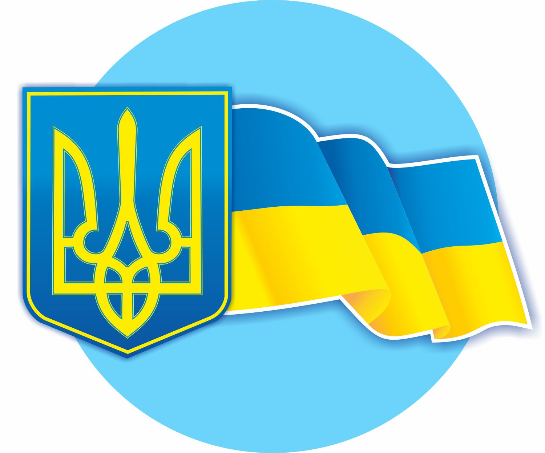 Стенди державні символи України